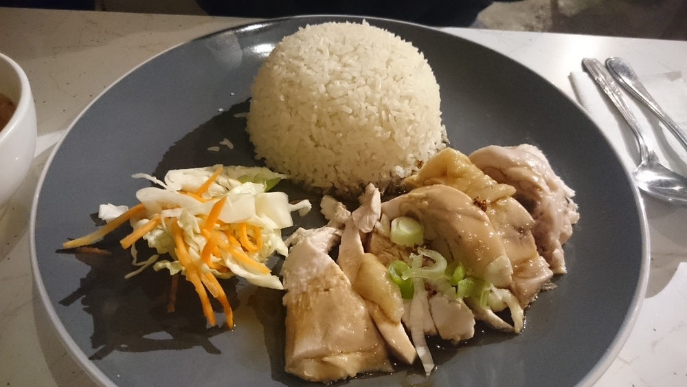 Malaysian Hainan chicken rice at Ngopi, Anzac Avenue, Auckland.