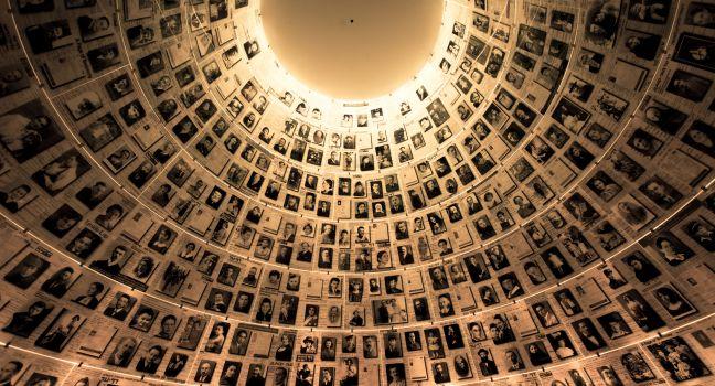 Hall of Names in Yad Vashem