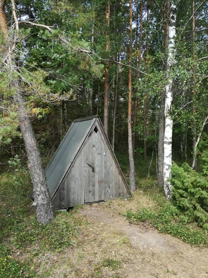 Droog toilet Natuurcamping bij Meiuste.jpg