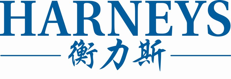 Harneys Chinese Logo Revised.jpg