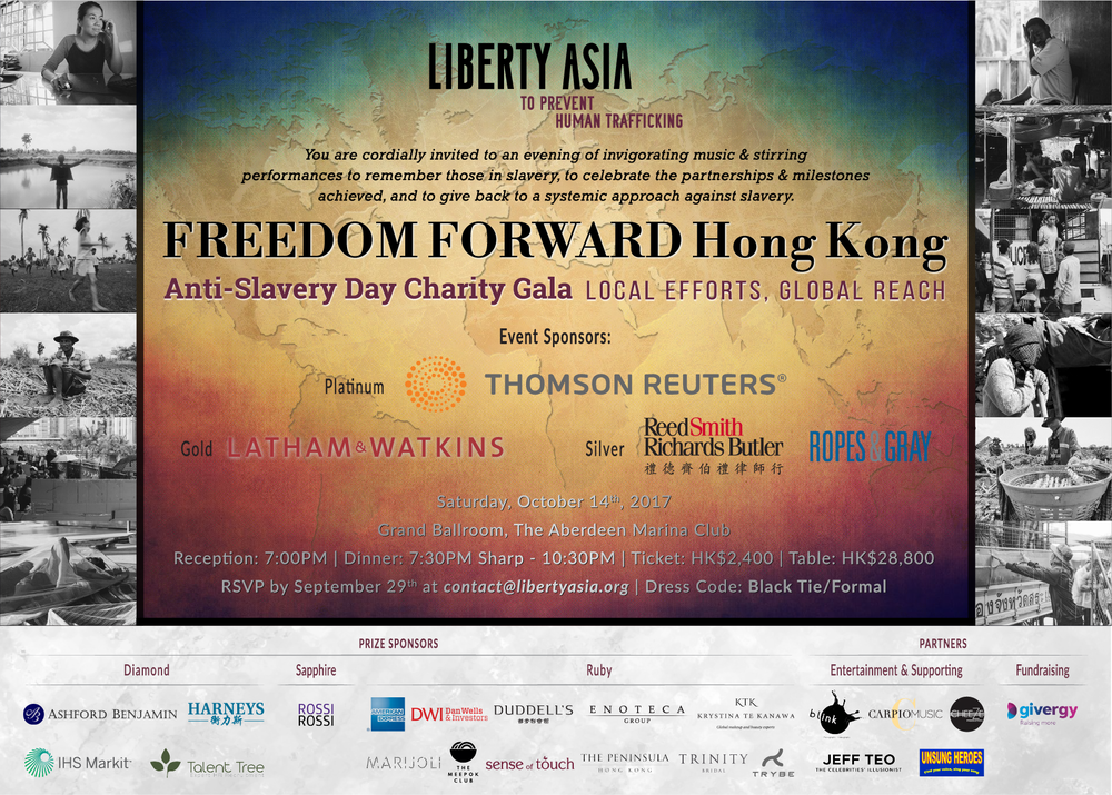 INVITATION - FREEDOM FORWARD HK.png