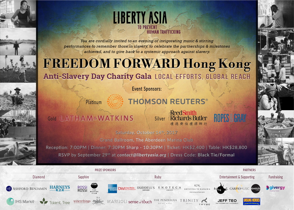 Invite - Freedom Transform HK.png