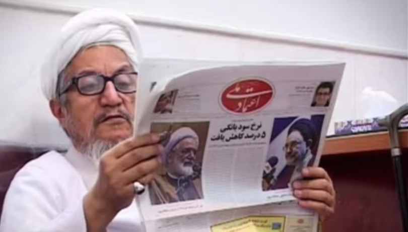 Online Ayatollah   Maziar Bahari is the only filmmaker who has ever filmed inside the house of a grand ayatollah. The resulting is a riveting documentary.