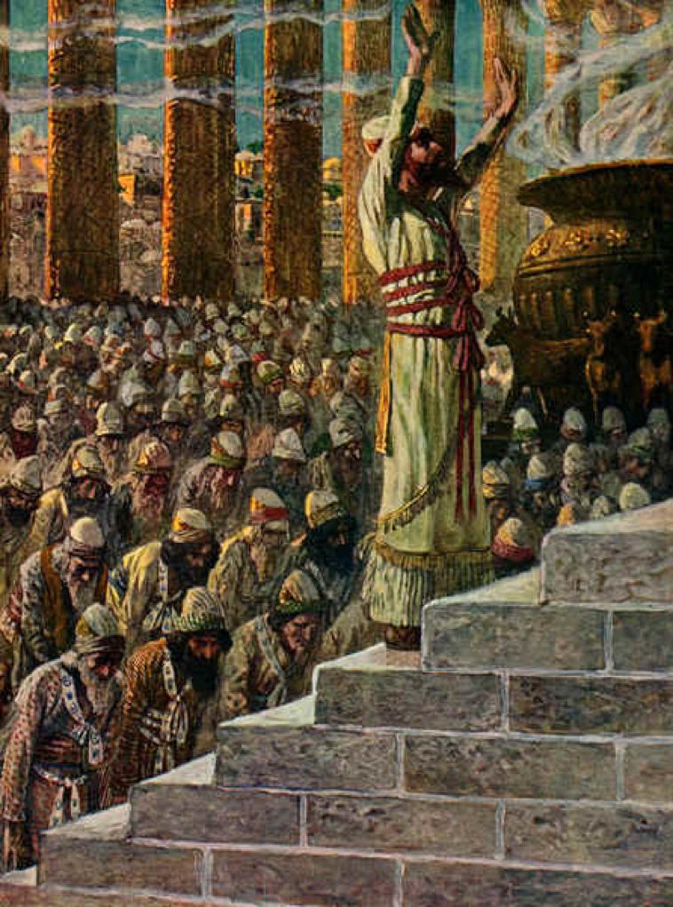 King Solomon Dedicates the Temple; J. James Tissot.