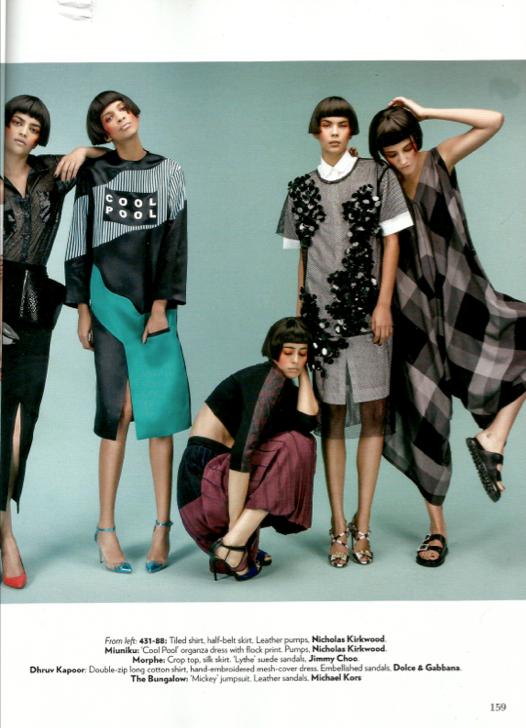 Vogue India - Jan 15