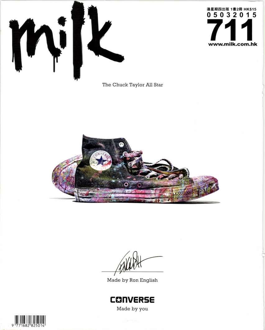 Milk Hk - March 15