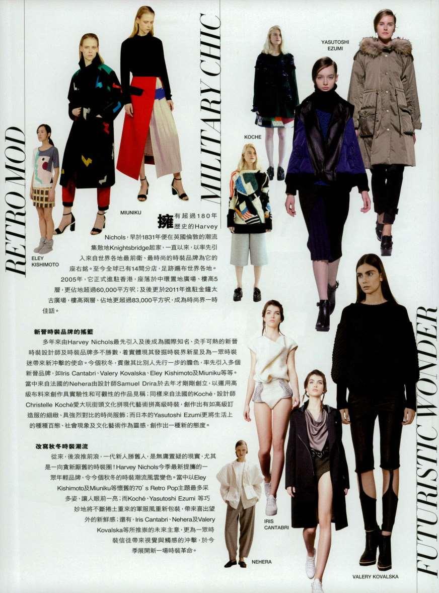 Harper's Bazaar HKG 2015-9-1 pag 249-2.jpg