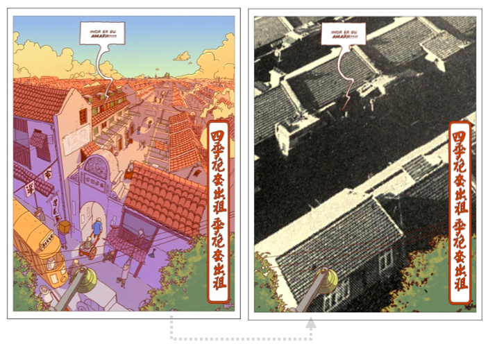 The feature with which you can remove the background of selected panels and see source material from Shanghai around 1927, that artist Mikkel Maltesen has used in order to create historical representations.