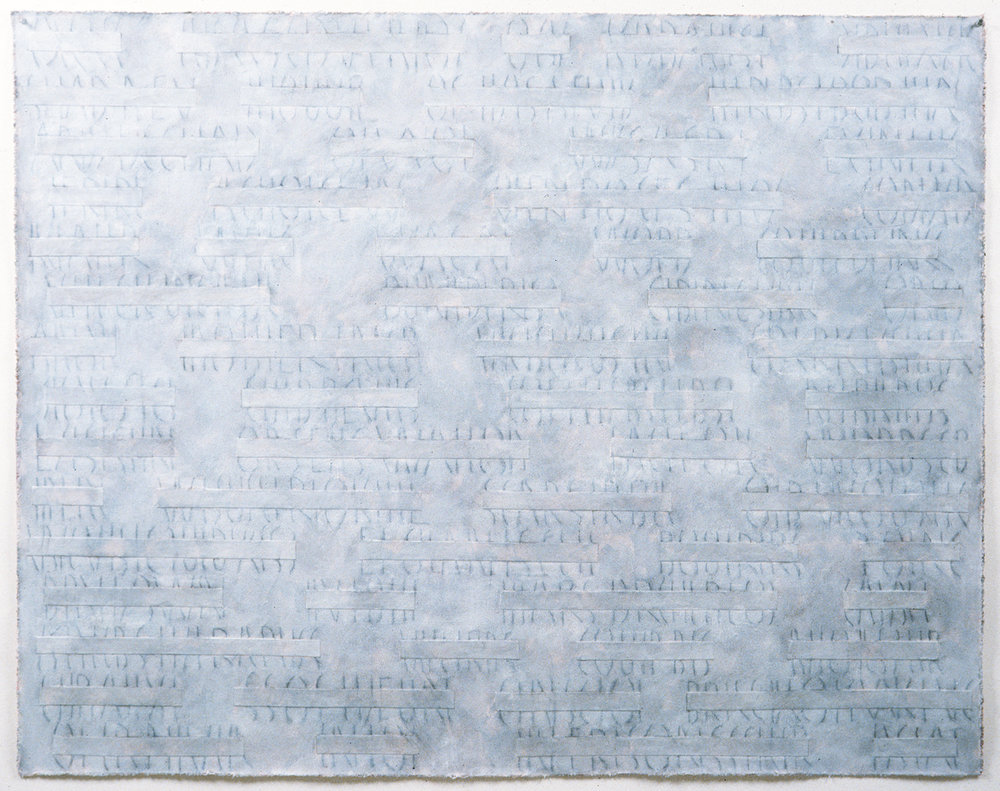 1984-Effaced-Manifesto.jpg