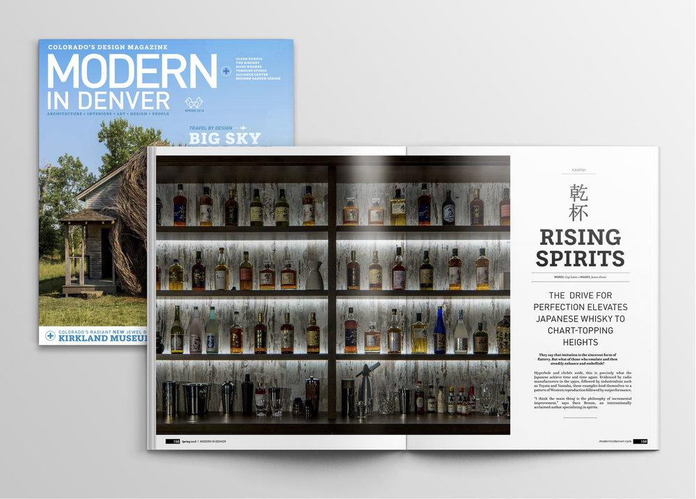 A4 Magazine Mockup Vesel Ad MID Spring 2018 Article.jpg