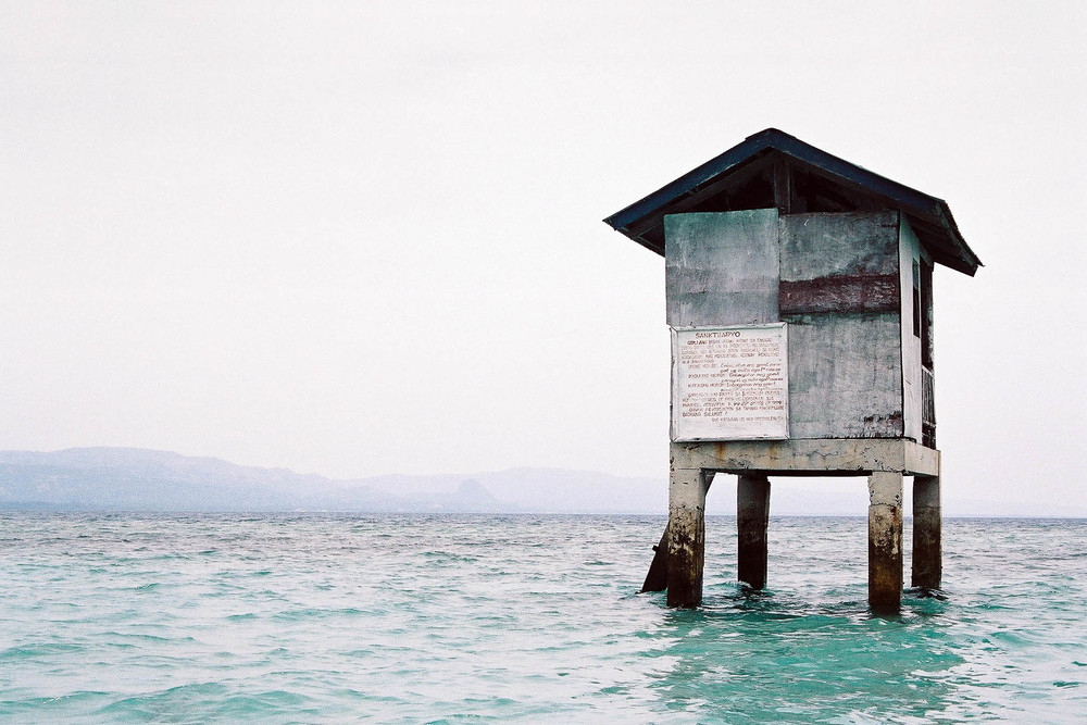 An MPA guardhouse on Danajon Bank, Philippines. Eulalio Guib/Project Seahorse