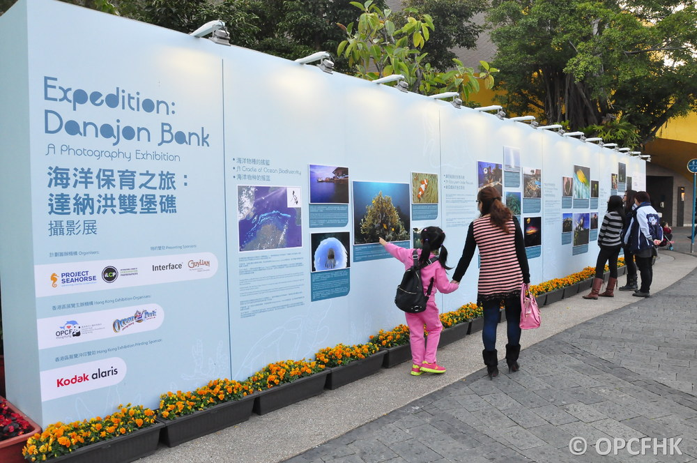 Expedition: Danajon Bank at Ocean Park Hong Kong in 2014.
