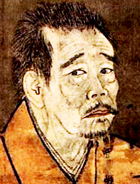 PortraitofIkkyūByBokusai.jpg
