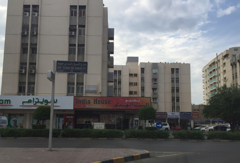 India House in Ajman