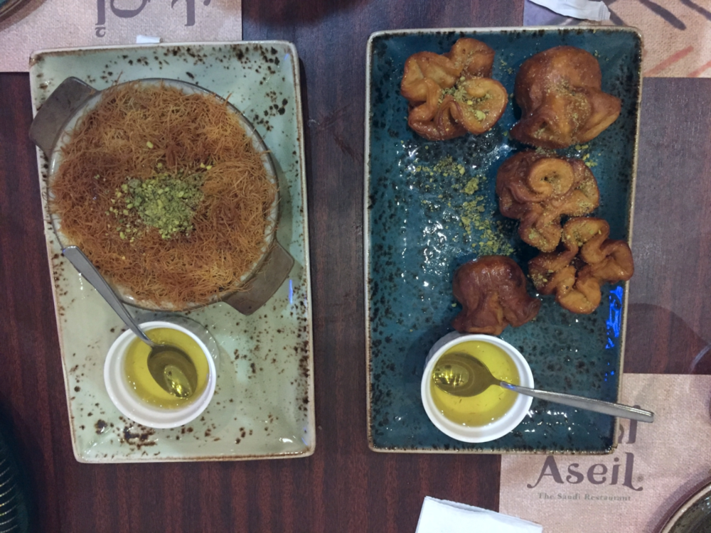 Kunafa wa moze and date jubneea at Aseil