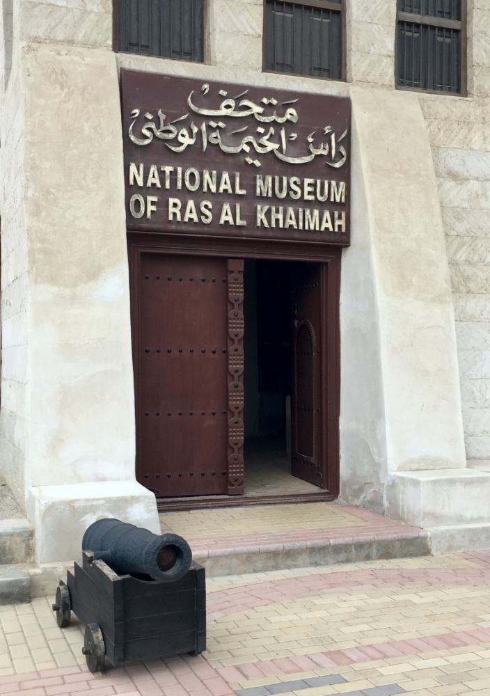 Entrance to the national museum