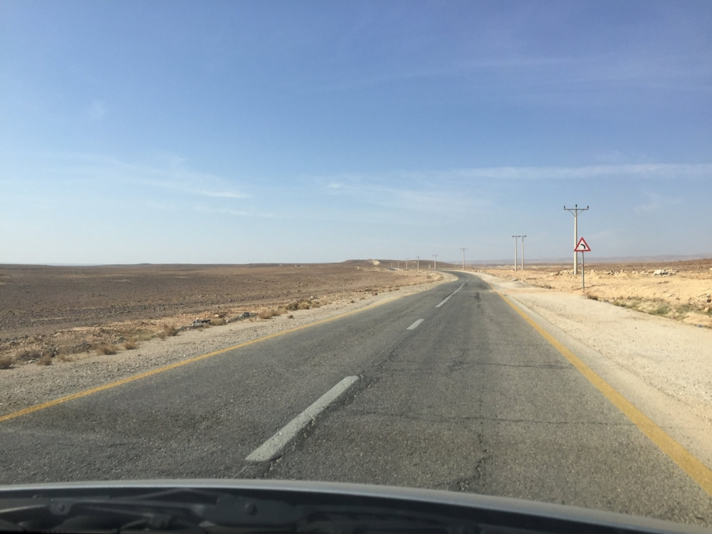 The Desert Highway in Jordan