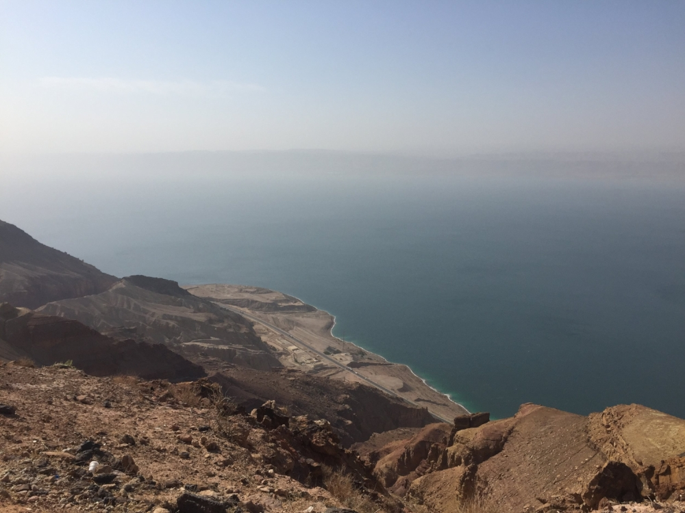 View of the Dead Sea from the Dead Sea Panoramic Complex