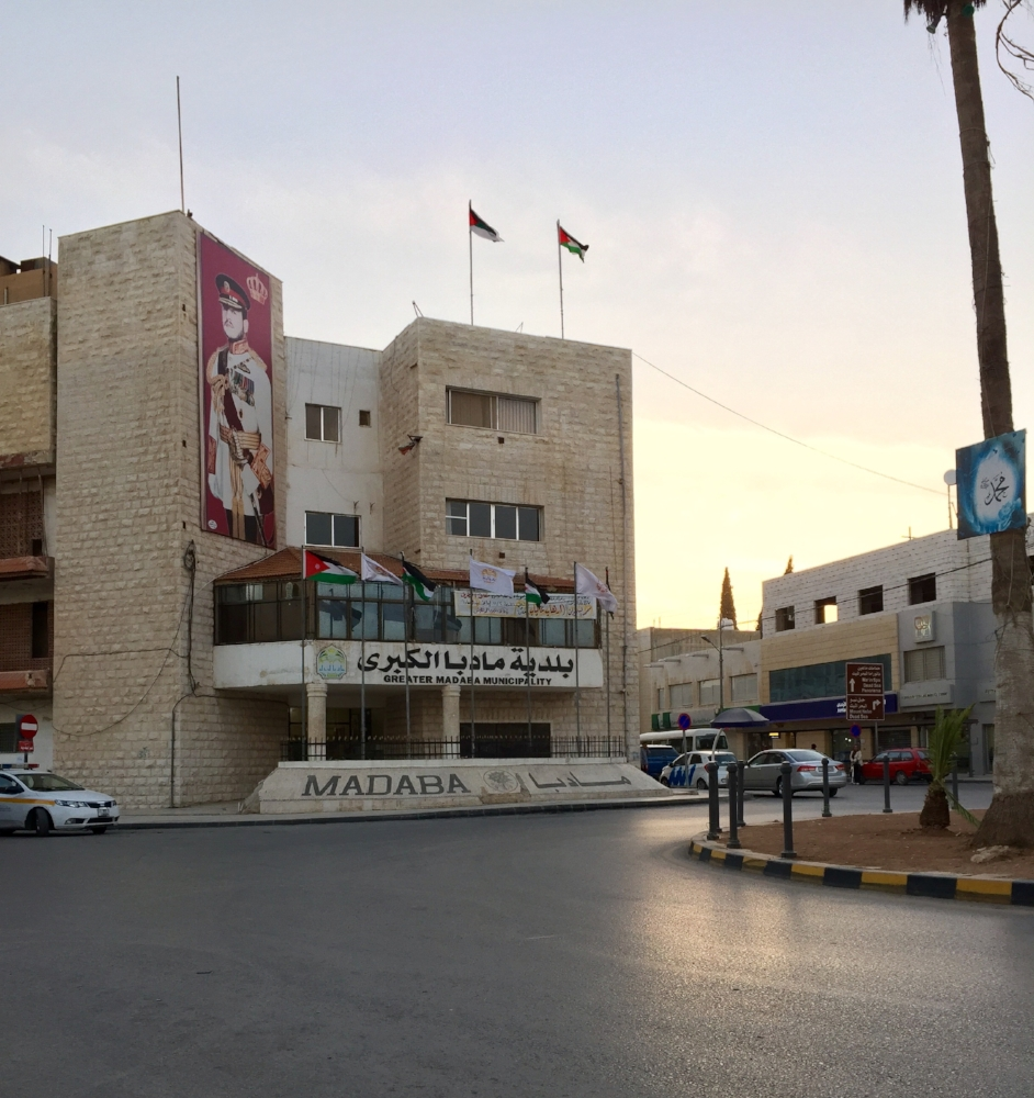 Welcome to Madaba!