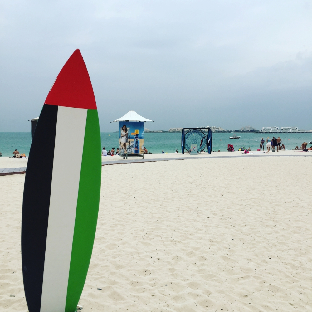 A Week in the United Arab Emirates -