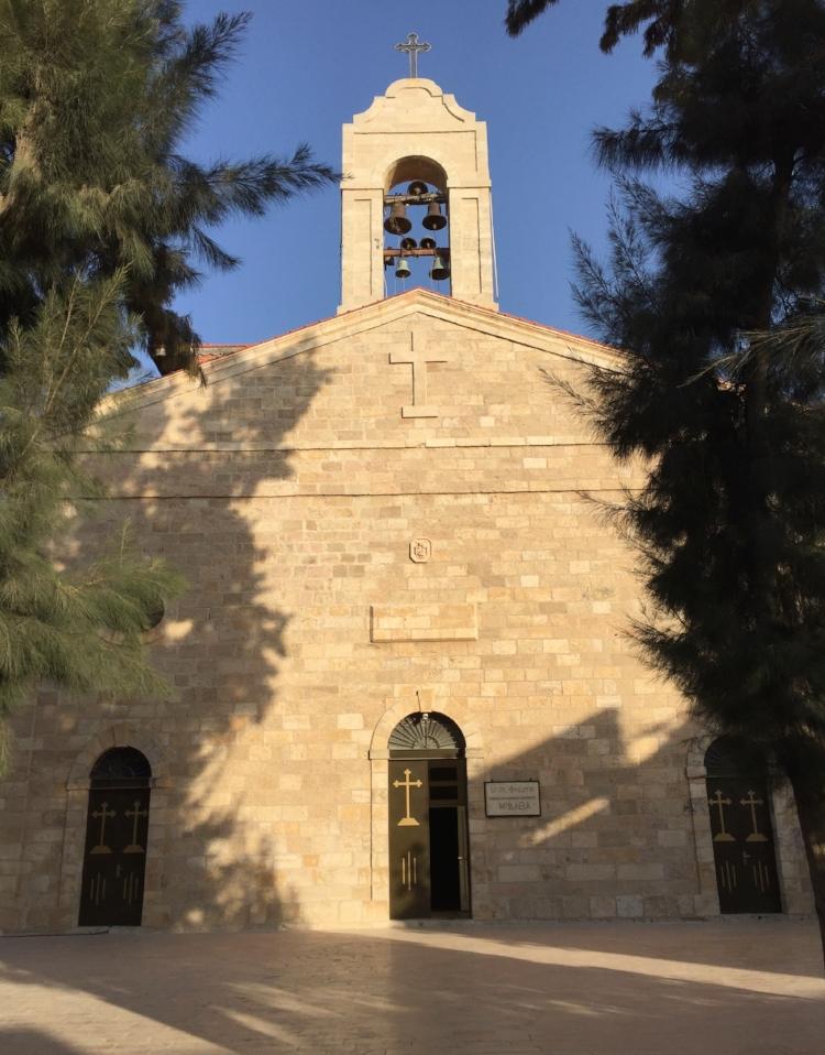 Saint George's Church - Madaba Jordan