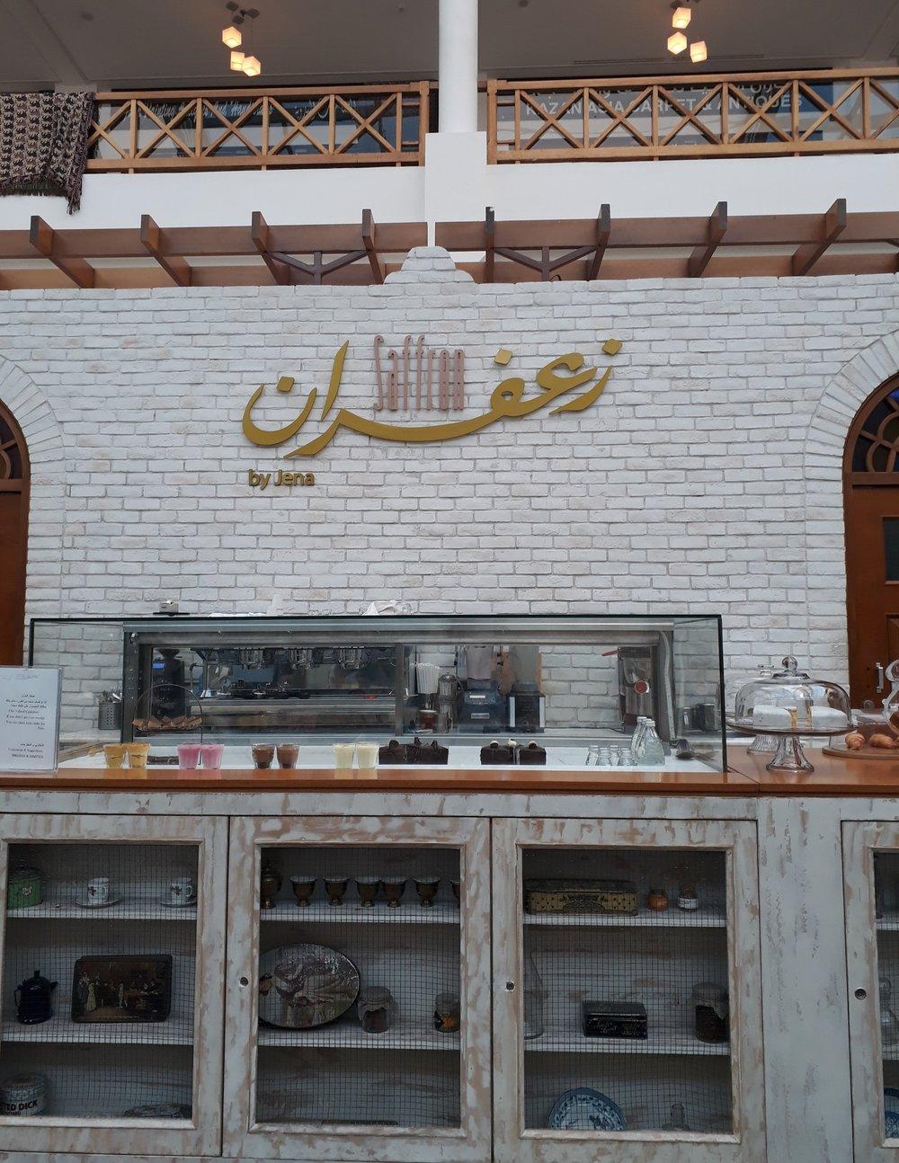 saffron-by-jena-manama-bahrain