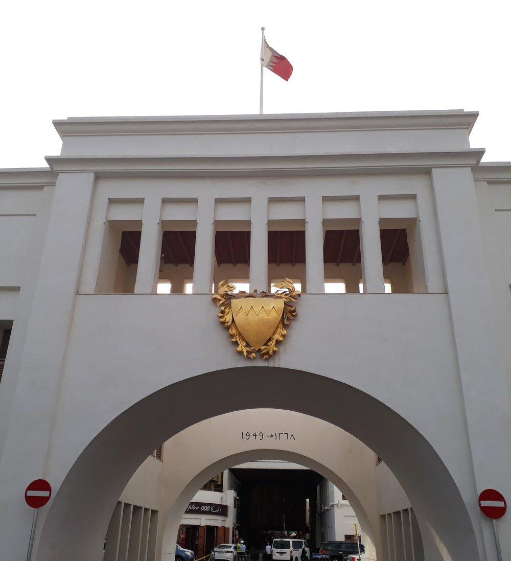 bab-al-bahrain-manama-bahrain