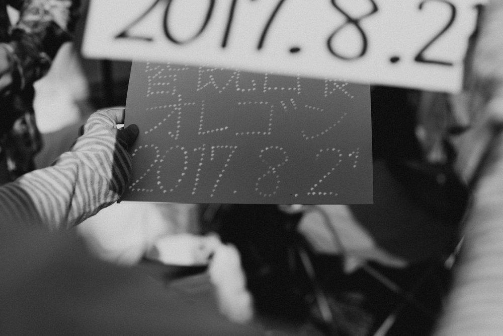 2018-02-15_0018.jpg