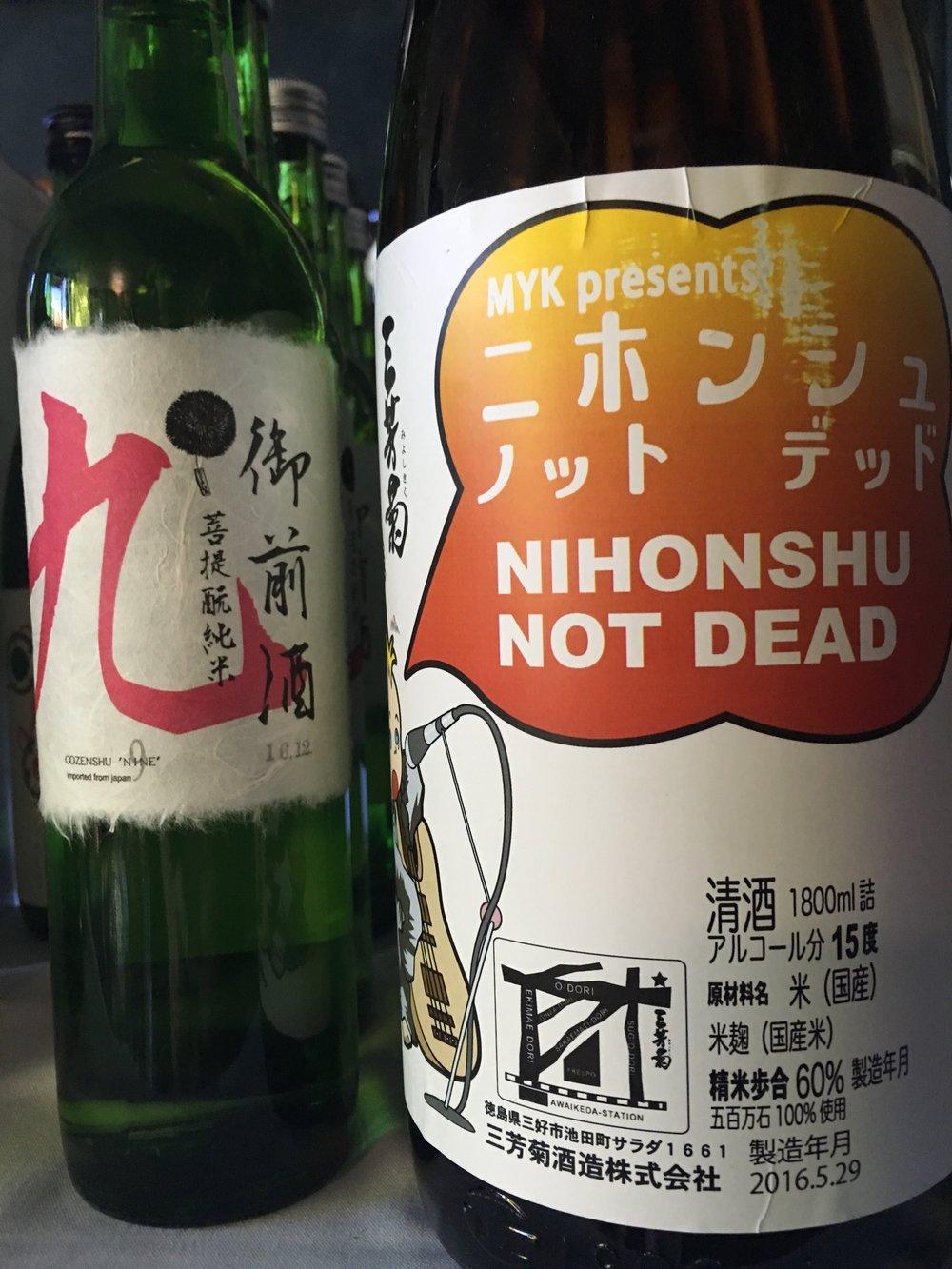 Nihonshu not dead