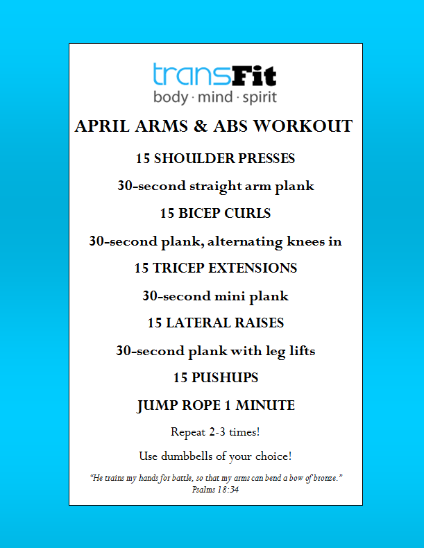 April Arms Workout