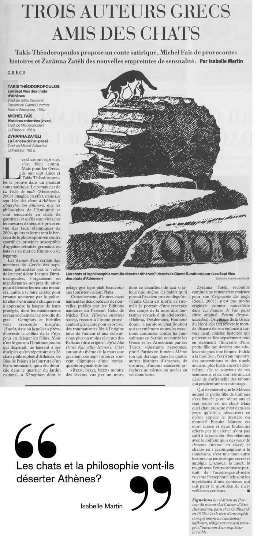LETEMPS / SAMEDI CULTUREL / SAMEDI 16 AOÛT 2003 - par Isabelle Martin