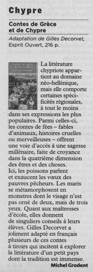 LE TEMPS / SAMEDI CULTUREL / SAMEDI 1er MAI 2004 - par Michel Grodent