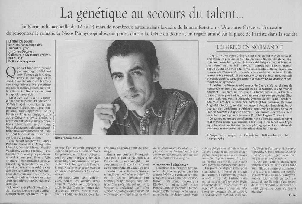 LE MONDE / VENDREDI 12 MARS 2004 par Florence Noiville