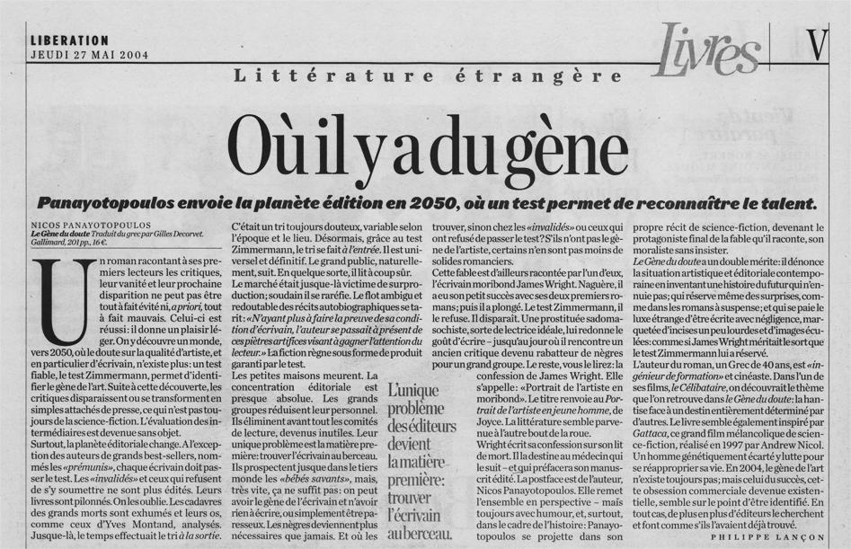 LIBÉRATION / JEUDI 27 MAI 2004 par Philippe Lançon