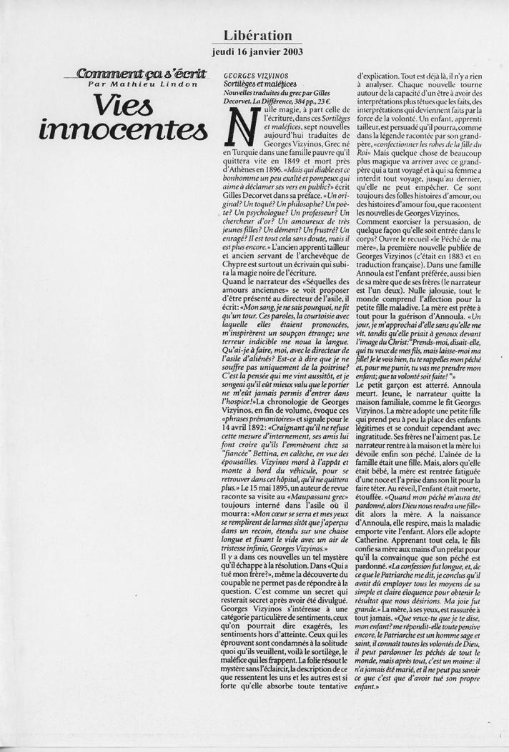 LIBÉRATION / JEUDI 16 JANVIER 2003 - par Mathieu Lindon