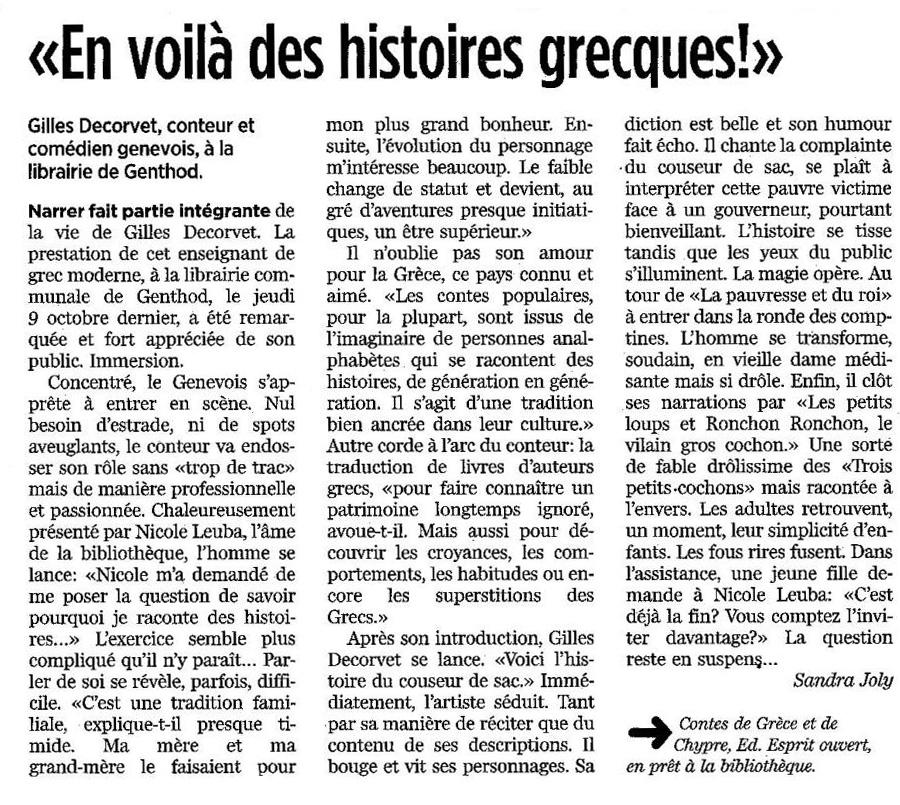 TRIBUNE DE GENÈVE / LUNDI 20 OCTOBRE 2008 - par Sandra Joly