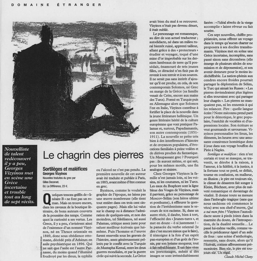 MAGAZINE LITTÉRAIRE / AVRIL 2003 - par Albert Bensoussan