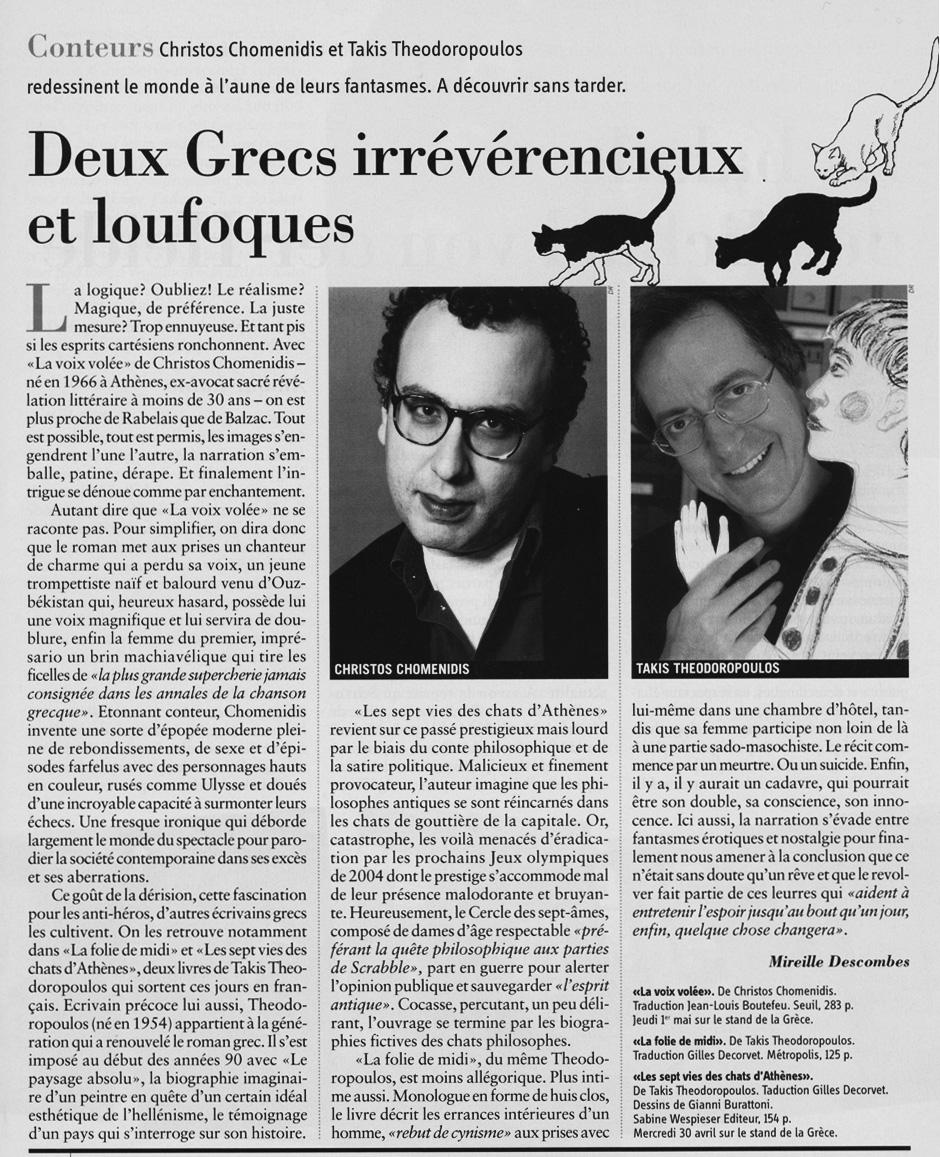 L'HEBDO / 24 AVRIL 2003 - par Mireille Descombes
