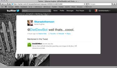 dmd_ddb-response-cool.jpg