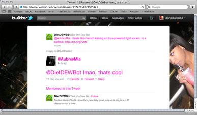 dmd_ddb-response-cool2.jpg