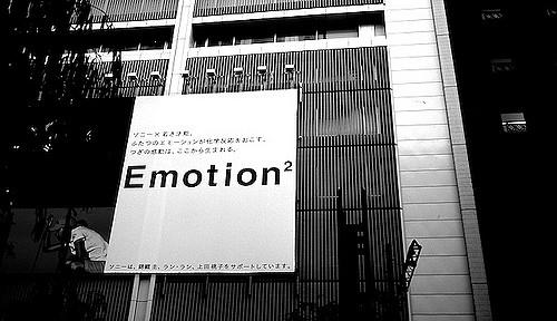Image by Osamu Kaneko  Flickr