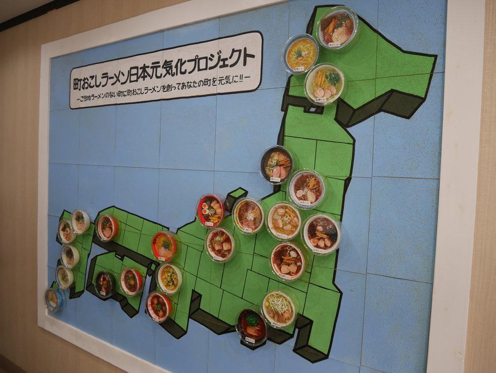Regional ramen map