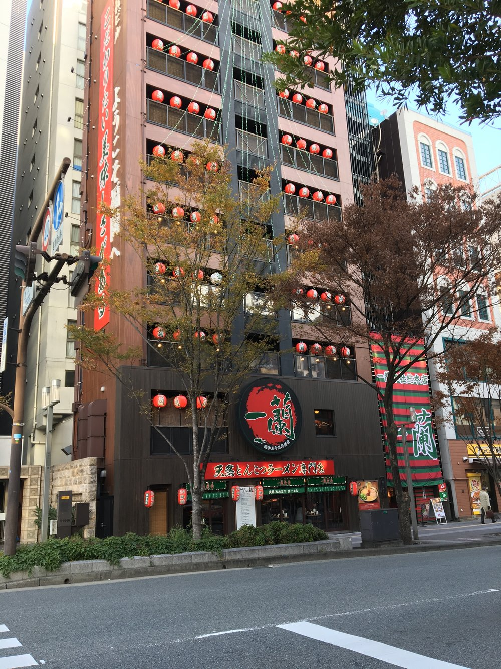 Ichiran HQ and 24 hour restaurant