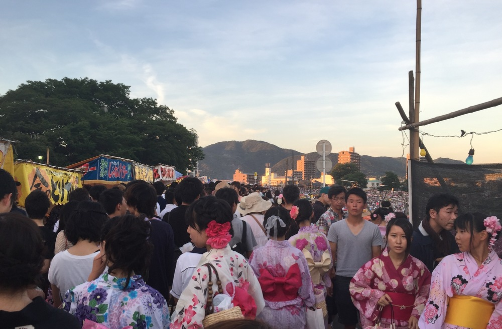 Over 300,000 people visited this year's58th annual Nagara River Fireworks Festival.