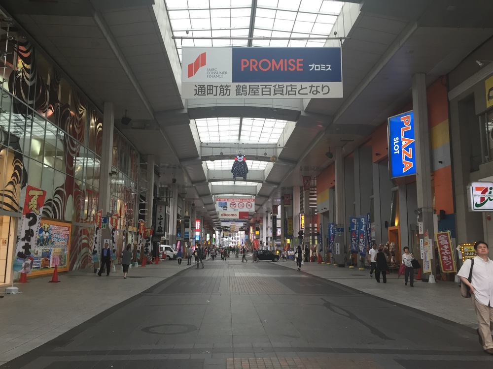 An outdoor 'arcade' or shopping center in the city