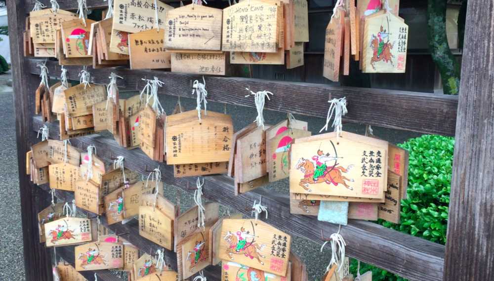 It is tradition for people to write their wishes and goals onto a wooden plaque and hang it at the shrine