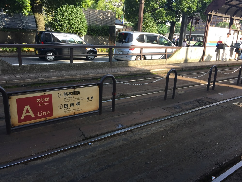 A small station for the local train going around Kumamoto City