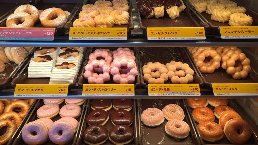 A wide selection of donuts from Mister Donut, a donut shop chain located all throughout Japan.