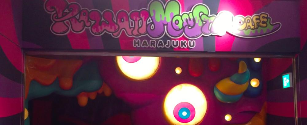 Entrance to Kawaii Monster Cafe, Harajuku.