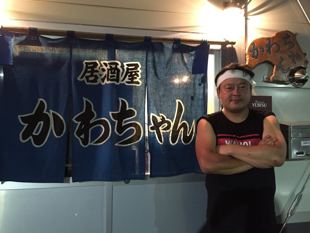 'Kawa chan'